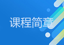 2019年扬州电工证培训招生简章